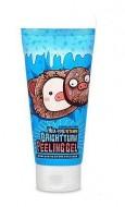 Отзывы Пилинг-скатка витаминный ELIZAVECCA Milky Piggy Hell Pore Vitamin Brightturn Peeling Gel
