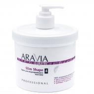 Отзывы Крем для моделирующего массажа Aravia Professional Organic Slim Shape 550 мл