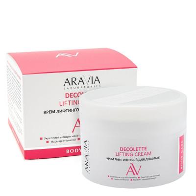 Крем лифтинговый для декольте ARAVIA Laboratories Decollete Lifting-Cream 150 мл: фото