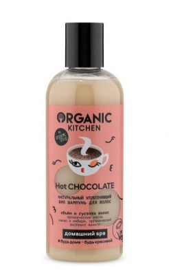 "Шампунь для волос уплотняющий Organic Kitchen ""Hot chocolate"" 270мл: фото"