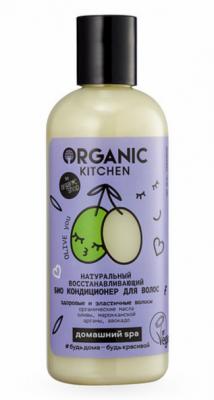 Био-кондиционер для волос восстанавливающий Organic Kitchen