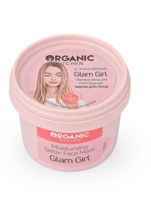 """Маска глиттерная для лица """"Glam Girl"""", увлажняющая, от @kreida: фото"""